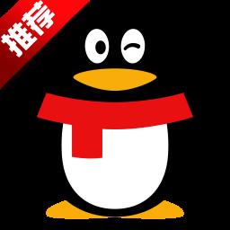 腾讯QQ下载v9.1.1.24953 最新版